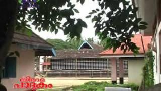 Unaru Reguvarane_Malayalam Religious Song_Sree Rama Padukam Spl Song