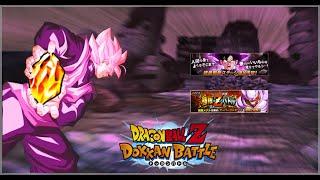 NEW TRANSFORMING GOKU BLACK ALL SUPER ATTACKS!! EZA JANEMBA! LR YAMCHA?? Dragon Ball Z Dokkan Battle