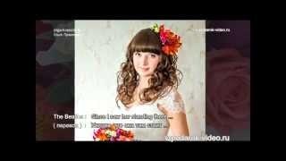 Видео ПОДАРОК на СВАДЬБУ невесте оригинальный, уникальный. Гашин Александр т 8-923-285-00-69
