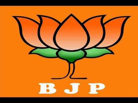 BJP SONG BANGLA NEW