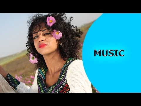 Millen Hailu - Afkirka Kealo | ኣፍቂርካ ክኣሎ - New Eritrean Music 2016  - Ella Records
