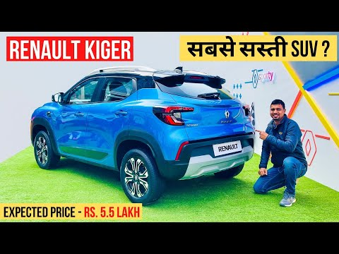 Renault Kiger SUV Unveiled In India - होगी सबसे सस्ती SUV?