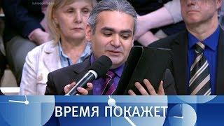 Суд над Савченко. Время покажет. Выпуск от 23.03.2018