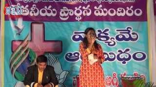 Koyilanai Nee Divya Charitham Jesus Song || Latest Telugu Christian Hit Songs