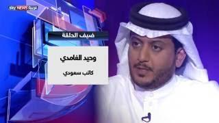 وحيد الغامدي: النسخة الأولى من إسلام ما قبل المذاهب فقدت في حديث العرب