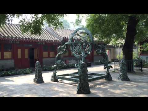 Beijing Ancient Observatory - Beijing - China (1)