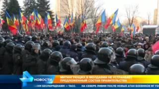 Европа равнодушно отнеслась к раздражению молдаван