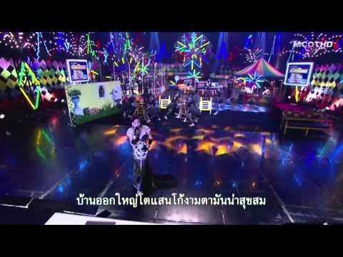 วิมานระทม นวมินทราชินูทิศ หอวัง นนทบุรี Ultra HD