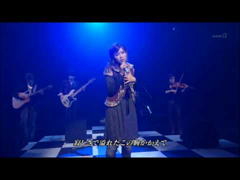 Ayaka - Mikazuki