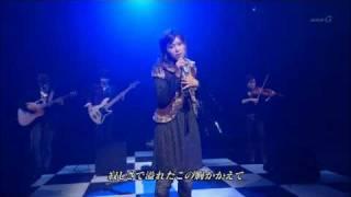 Gambar cover ayaka - Mikazuki