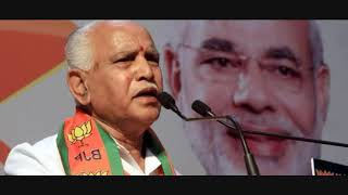 Kisaan karj mafi | येदियुरप्पा ने सीएम बनते ही किसानों को दी बड़ी  सौगात, एक लाख तक के कर्जे किए माफ
