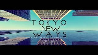 【日本語ラップ MIX】DJKRO  TOKYO NEW WAYS JAPANESE HIPHOP MIX