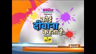 Watch India TV special Holi show 'koi deewana kehta hai'  with Dr. Kumar Vishwas