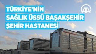 Başakşehir devlet hastanesi kadın doğum doktorları