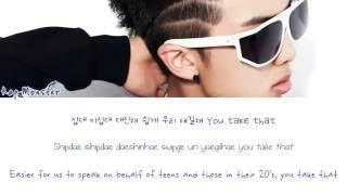 Download lagu Bangtan Boys BTS Intro 2 Cool 4 Skool MP3