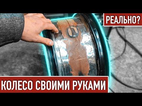 Широкое колесо на иж своими руками
