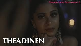 Pogiren - Prashan Sean feat. MGR ( Mugen Rao ) - Whatsapp Status 30 Secs