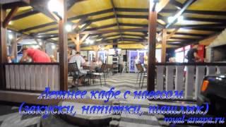 Отдых в Витязево, г.Анапа, Краснодарский край(, 2015-02-07T00:17:46.000Z)