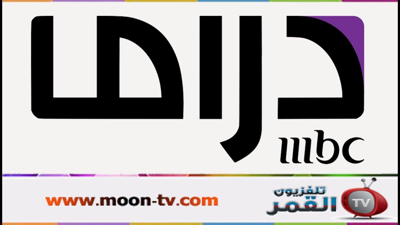 بث مباشر قناة سما الفضائية