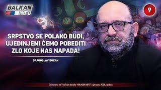 INTERVJU: Dragoslav Bokan - Srpstvo se polako budi, ujedinjeni ćemo pobediti zlo! (7.1.2020)