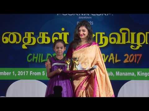 Children's Festival 2017 Grand Finale - Shumvarthini receives award from Priya Prince