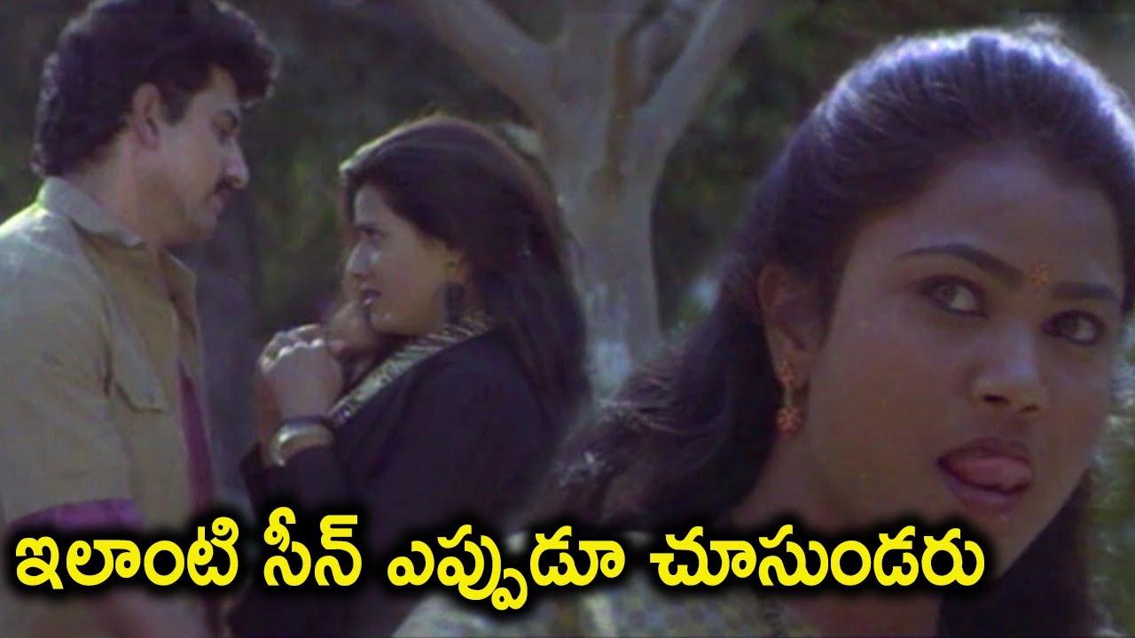 ఇలాంటి సీన్ ఎప్పుడూ చూసుండరు | Alexander Telugu Movie Intresting Love Scenes | Telugu Cinema