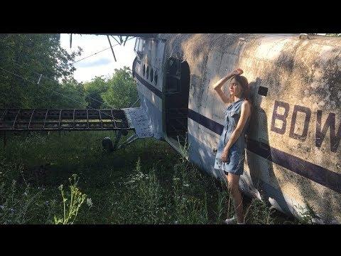 Старый заброшенный аэродром в Волчанске, Харьковская обл