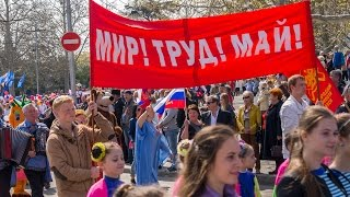 Демонстрация 1 мая в Севастополе(Демонстрация на 1 Мая в Севастополе, 2015 год JOIN QUIZGROUP PARTNER PROGRAM: http://join.quizgroup.com/?ref=194856., 2015-05-01T14:16:47.000Z)