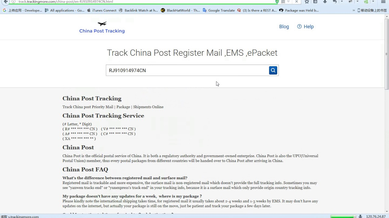 China Post Tracking