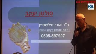 קרב סולטן יעקב, חלק א