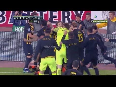 ΑΕΚ - ΑΕΛ 1-0 Highlights / Ημιτελικός Κυπέλλου Ελλάδος / 2ος αγ. / {18/4/18}