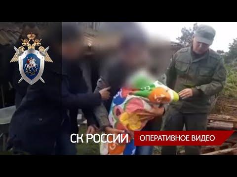 В Республике Башкортостан по подозрению в убийстве ребенка задержана его мать