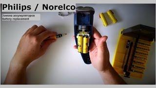 Замена аккумуляторов в электробритве Philips / Norelco