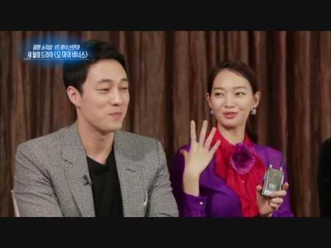 Shin mina and top dating questions