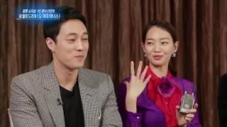 so ji sub & shin min ah (Lovely couple)