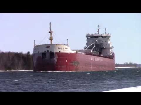Baie St Paul Upbound at Rotary Park