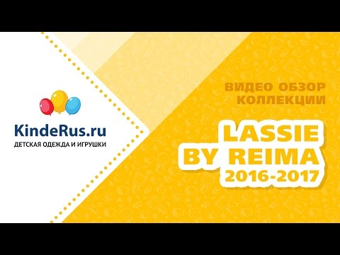 Комбинезон флисовый Lassie - YouTube