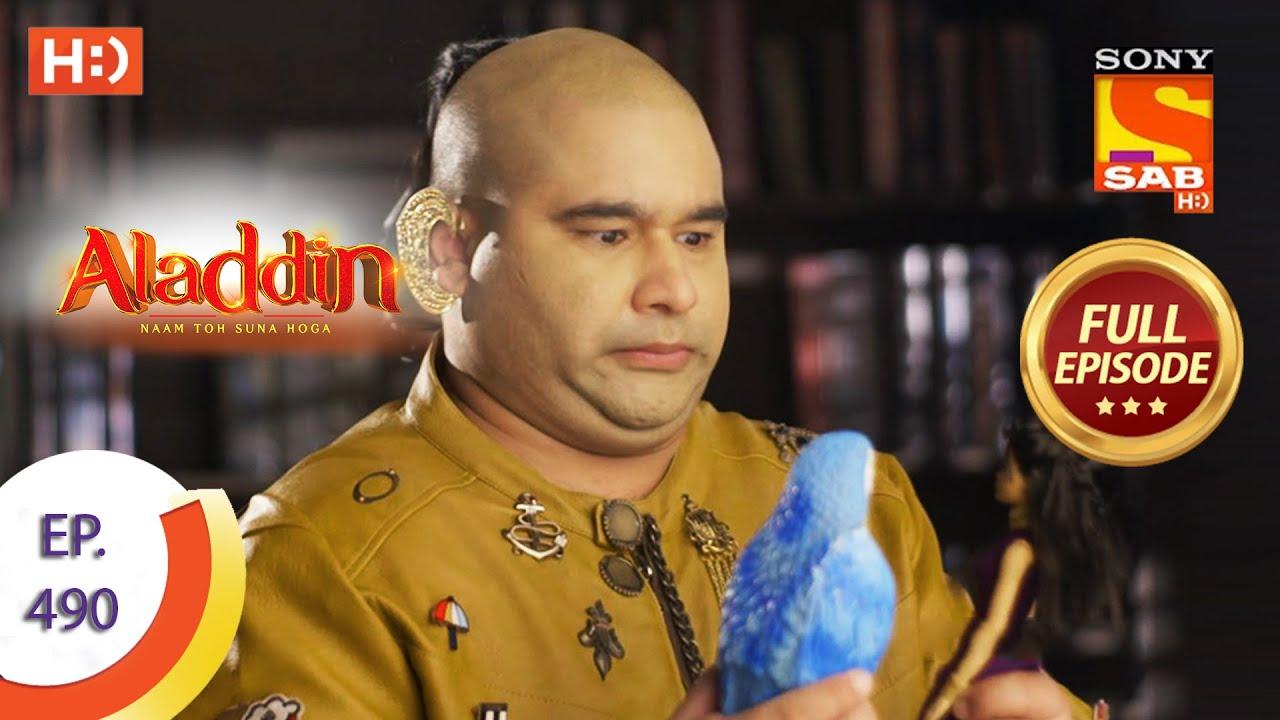 Download Aladdin - Ep 490 - Full Episode - 14th October 2020