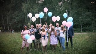 Поздравление жениху и невесте от друзей 20.08.2016