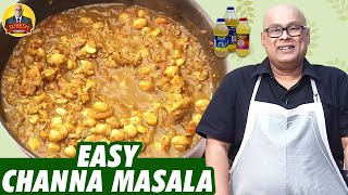 SureshChakravarthi's 2 Minutes Channa Masala | Easy Snack Recipe in Tami