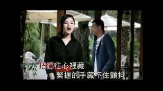 DJ Black 仔哥-蝶戀花(ft.黃詩玲)【練唱版】