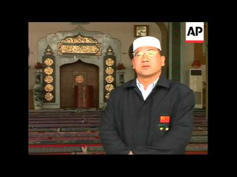 Changing face of China, AP focus on female imams in Ningxia