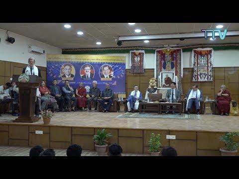 Public talk by visiting  EU parliamentary delegation to Dharamsala