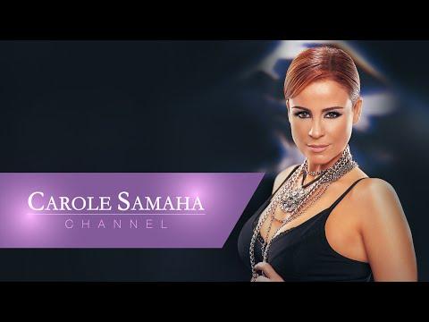 Carole Samaha - Ya Azaby / كارول سماحة - يا عذابي