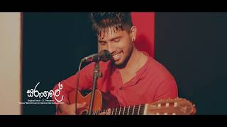 Sarungaley (Cover) - Warna  for Derana Kite Festival 2018