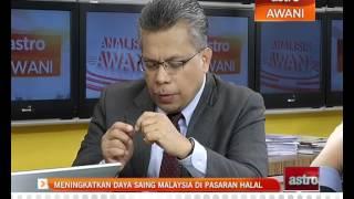 Analisis Awani: Meningkatkan Daya Saing Malaysia di Pasaran Halal