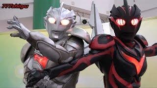 【ウルトラマン】ノアvsダークザギ☆マックス ゼノン ネクサス ダークメフィスト☆ウルトラヒーローショーアリオ鳳 Ultraman max, xenon, nexus,noa Ultra heroes