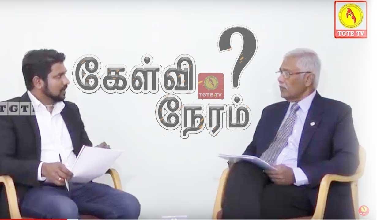 KELVI NERAM 03 | கேள்வி நேரம் - 22.04.2019 | நாடுகடந்த தமிழீழ அரசாங்கம் | TGTE.TV