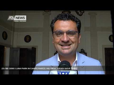 23/08/2019 | LUNA PARK IN CAMPO MARZO, MA I NEW JE...