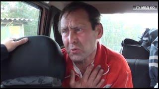 В Новокузнецке пьяный водитель рыдал и просил инспекторов ему помочь(NK-TV.NET (http://nk-tv.net) ------------------------------------- Уважаемые зрители и подписчики! Мы переехали на канал http://www.youtube.com/nktvn..., 2015-11-09T06:14:35.000Z)